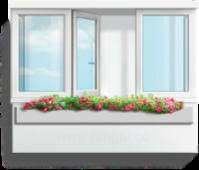 Balkonų stiklinimas plastiko konstrukcijomis